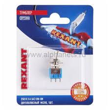 Купить <b>REXANT</b> 06-0323-A недорого в интернет-магазине Альфа ...