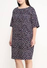 <b>Платье Piena</b> купить за 1 350 грн PI017EWHIM36 в интернет ...
