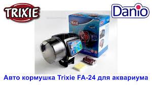 <b>Автоматическая кормушка Trixie</b> FA 24 Aqua Pro для аквариума ...