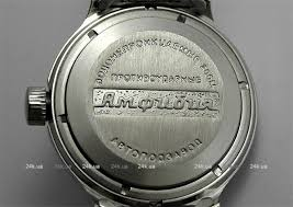 You <b>Настольные часы Vostok Clock</b> 8333-1