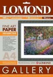 <b>Lomond Fine-Grainy Natural</b> White DS - grainy texture, А4, 180 gsm ...