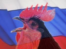 """Признание Россией """"документов"""" ОРДЛО полностью противоречит всему, что было согласовано в Минске, - правительство Германии - Цензор.НЕТ 5658"""