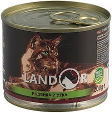Корма для кошек <b>Landor</b>