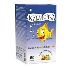 <b>Кусалочка рыбий жир для</b> детей капсулы жев. 500 мг 60 шт ...