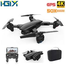 HAIYI <b>SG701 SG701S</b> RC <b>GPS Drone With</b> WiFi FPV 4K Dual HD ...
