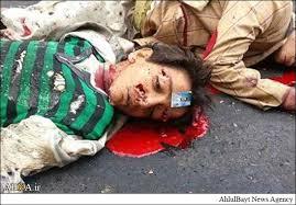 Image result for تروریستها در لاهور تظاهرکنندگان را به خاک و خون کشیدند
