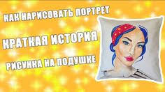 Master classes on hand painting: лучшие изображения (11 ...