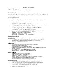 resume job skills retail resume sample