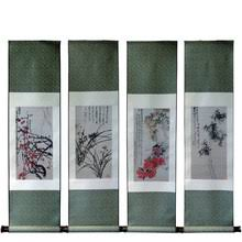 Shop Bamboo Scroll - Great deals on Bamboo Scroll on AliExpress