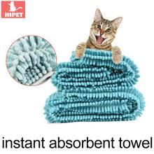 Абсорбирующие <b>полотенца для собак</b>, банное полотенце для ...