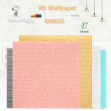 <b>3D stereoscopic wall</b> sticky wallpaper, kindergarten foam <b>cartoon</b> ...