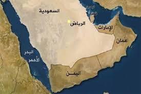 Image result for مبادله اسیران  صنعا و دولت مستعفی یمن