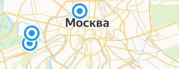 <b>Хозяйственные товары</b> — купить на Яндекс.Маркете