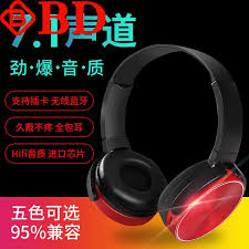 XB-<b>450BT Wireless Bluetooth</b> Card Headset Stereo Phone ...
