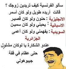 الجزائرية والشكارة images?q=tbn:ANd9GcR