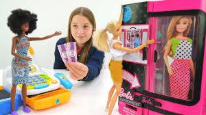 Игрушечный <b>шкаф</b> для Барби - распаковка. <b>Куклы</b> для девочек ...