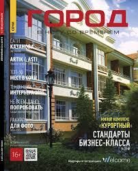 Июль - Август 2015 by MStudio - issuu