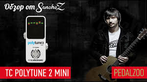 <b>TC Electronic</b> PolyTune 2™ Mini - Обзор от SancheZ - Pedalzoo ...