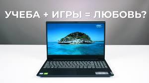 Обзор <b>ноутбука Lenovo IdeaPad S340</b> - YouTube