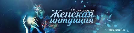 Супер подарки   ВКонтакте