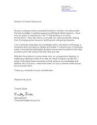 elegant administrator cover letter examples shopgrat cover letter new office administrator cover letter resume templat cover letter for