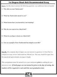 st degree black recommended essay sheet g jpg taekwondo black belt essay order paper
