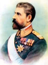 Ferdinand Ier