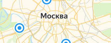 <b>Смывные клавиши белые</b> — купить на Яндекс.Маркете