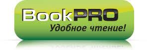 Kromatech - BookPRO