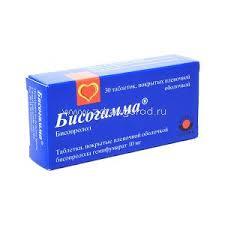 <b>Бисогамма</b> табл. п.п.о. <b>10 мг N30</b> Worwag Pharma GmbH & Co. KG ...