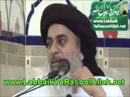 Hafiz Mulana Khadim Hussain Rizvi Sahib 7-3-2014. Islam in Japan - 0