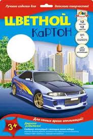 """<b>Картон</b> цветной А4 12л.12цв. """"Автомобиль синий"""" (<b>Апплика</b>)"""