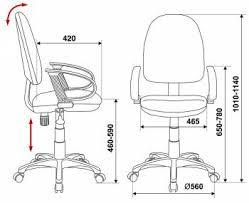 Кресло <b>Бюрократ CH</b>-<b>300</b>/<b>BLACK черный JP</b>-<b>15-2</b>