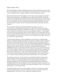 macbeth essay macbeth essay who is responsible for the death of how to write a macbeth essaymacbeth essay sample