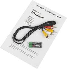 🤑 Confirm. DVD-<b>плеер Hyundai H-DVD180</b>