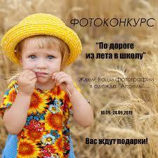 Детская и взрослая одежда оптом и в розницу - ГК «Апрель»
