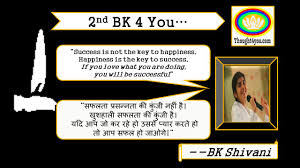 top bk shivani quotes 2 success is not the key to happiness happiness is the key to success if you love what you are doing you will be successful
