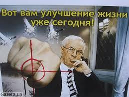 Ответственность за доведение экономики Украины до застоя лежит на Азарове, - экс-министр финансов РФ - Цензор.НЕТ 7453