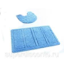 Купить <b>IDDIS</b> Blue <b>Landscape</b> 241M590i13 <b>Набор ковриков</b> для ...