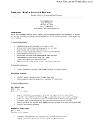 customer service skills resume best business template examples of customer service resumes examples of a customer skills customer service skills resume 3727
