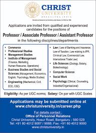christ university applications are invited from qualified and experienced candidates for the positions of professor associate professor assistant professor