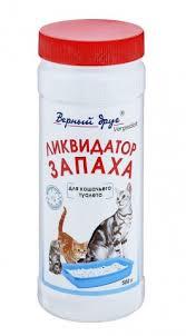 Верный друг Порошок для кошек, <b>ликвидатор запаха</b> туалета, уп ...