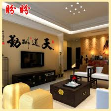 chinese style decor:  luminous fluorescent chinese style calligraphy wall stickers home decoration chinese quiet word art decor living room