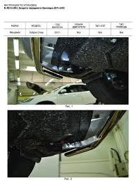 <b>Защита переднего бампера d57</b>+<b>d42</b> Rival для Mitsubishi Eclipse ...