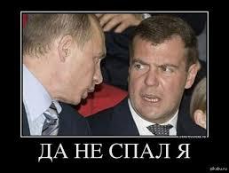 """Яценюк отправит министров в регионы: """"Необходимо провести очень сложную и напряженную работу"""" - Цензор.НЕТ 5644"""