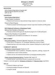 resume builder resume and resume templates  high school student resume example 096 topresumeinfo