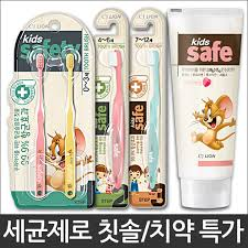 [CJ Lion] Kids safety toothbrush 8 ea + toothpaste 2 ea set ... - Gmarket