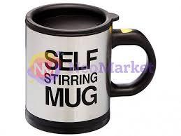 <b>Кружка Veila Self Stirring</b> Mug 3356, цена 30 руб., купить Минск ...