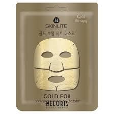 <b>Фольгированная маска</b> Золото (<b>Skinlite</b>) купить в Интернет ...