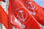 Images & Illustrations of communistic